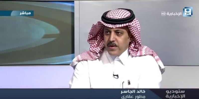 خالد الجاسر