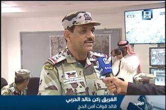 قبل طواف الوداع.. الفريق الحربي: 1.1 مليون حاج رموا الجمرات - المواطن