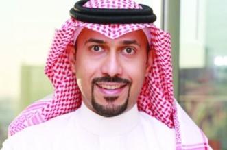 """خالد الصالح رئيسًا لـ """"SAP"""" في المملكة - المواطن"""