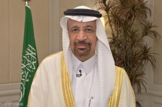 من 4 بنود.. اتفاق سعودي روسي على تعميق التعاون في مجالات النفط والغاز والطاقة - المواطن