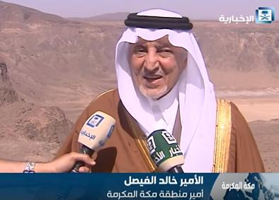 خالد الفيصل امير مكة