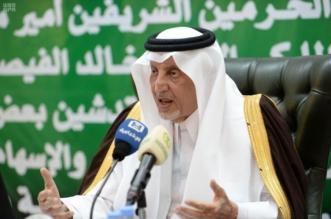 خالد الفيصل يعد بدراسة معوقات الاستثمار وجدولة مقترحات المشاريع - المواطن