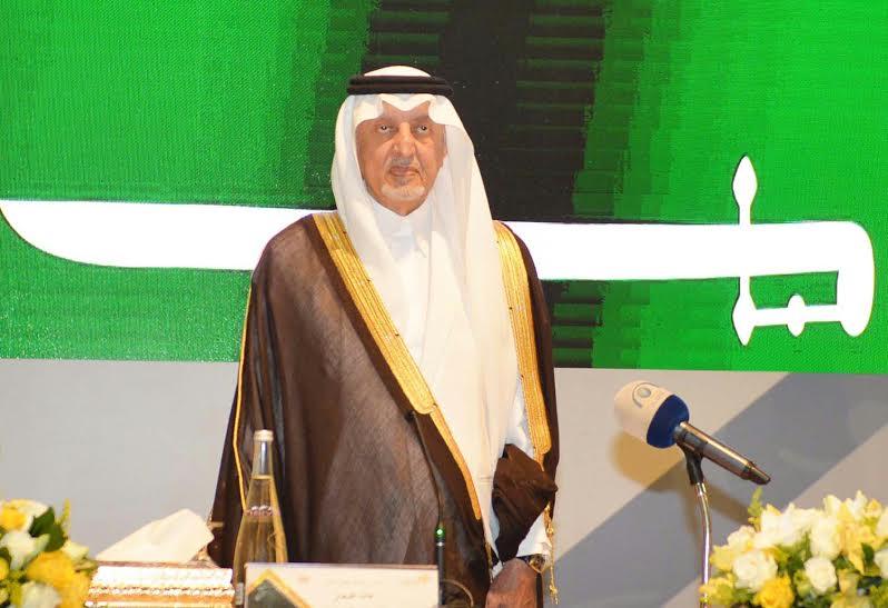 خالد الفيصل في ورشة للتنمية1