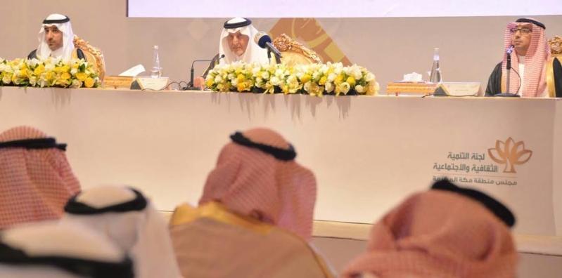 خالد الفيصل في ورشة للتنمية6