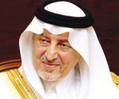هل سيقضي خالد الفيصل على حالات اعتداء الطلاب على معلميهم؟!