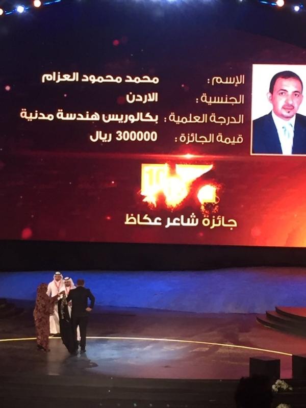 خالد الفيصل يفتتح سوق عكاظ (1)