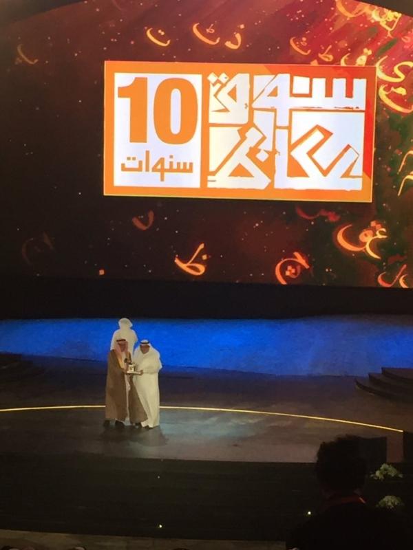 خالد الفيصل يفتتح سوق عكاظ (10)