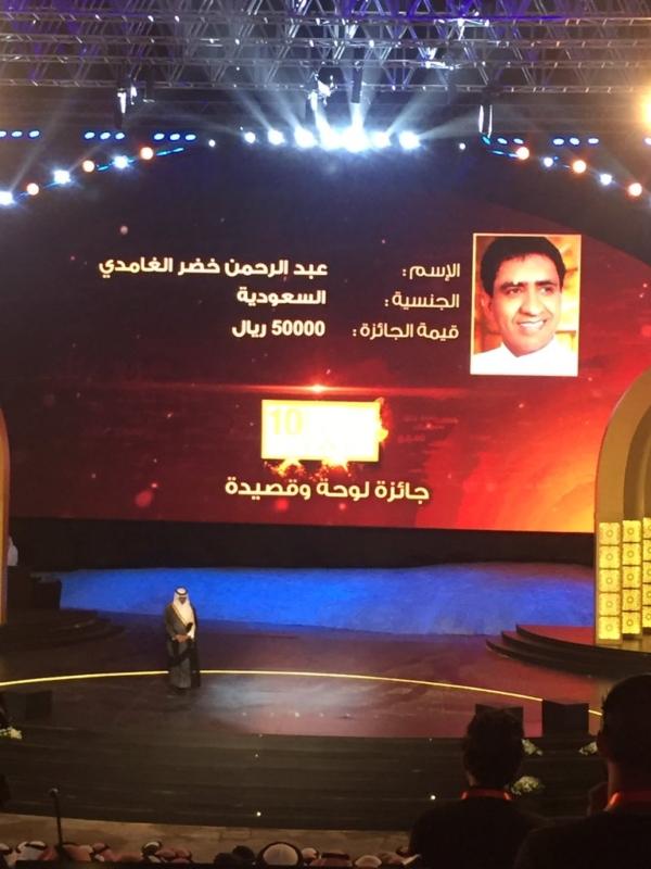 خالد الفيصل يفتتح سوق عكاظ (5)