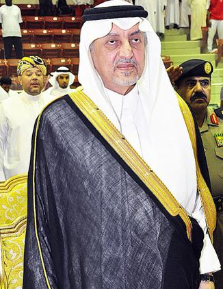خالد الفيصل 3