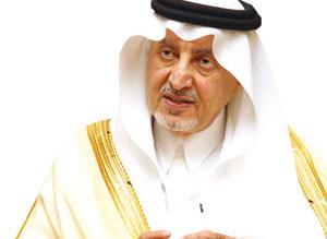 ورشة لتطوير المشاريع الثقافية والاجتماعية بـ #مكة - المواطن