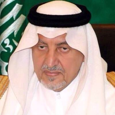هنا حقيقة قبول خالد الفيصل لـ 60 رأسًا من الإبل