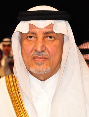 خالد-الفيصل1