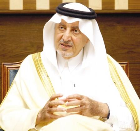 خالد-الفيصل