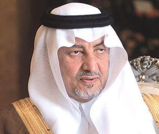 خالد الفيصلaa