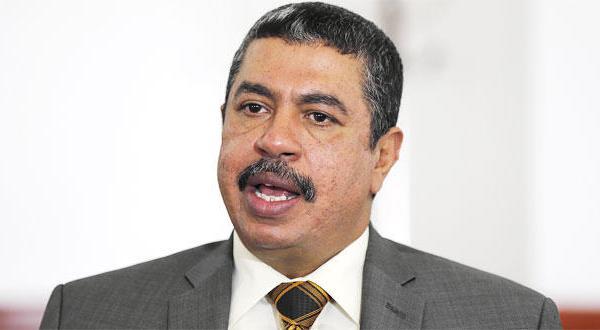 خالد-بحاح