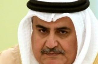 خالد بن أحمد الخليفة
