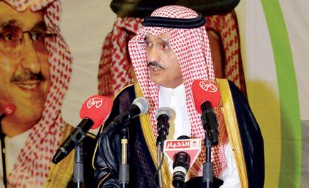 الأمير خالد بن بندر بن عبدالعزيز أمير منطقة الرياض