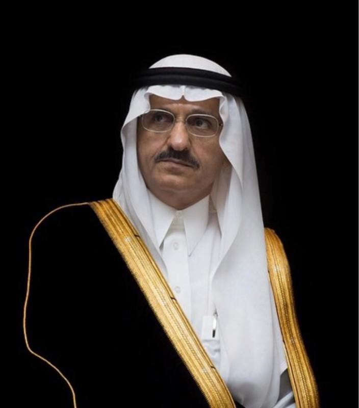 خالد - بن- بندر