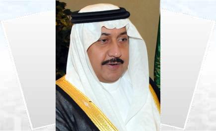 خالد بن فيصل بن تركي آل سعود وكيل الحرس الوطني