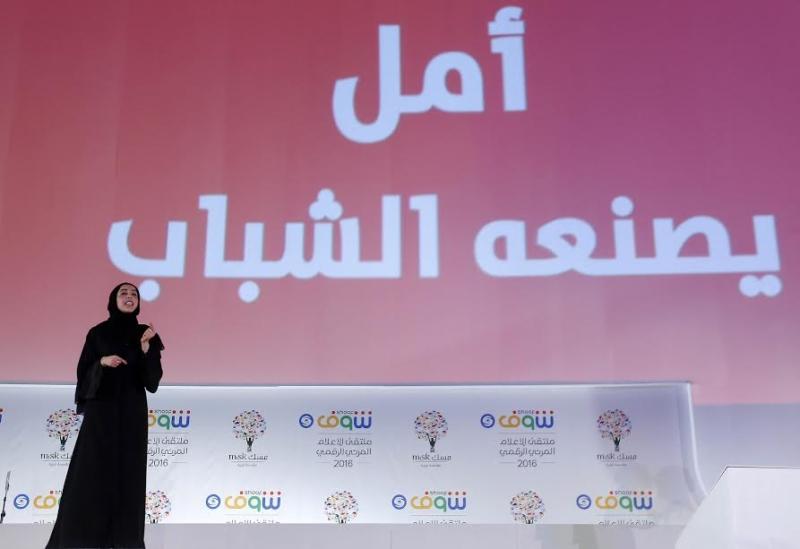 خبر مبادرة إماراتية في السعودية ملتقى شوف