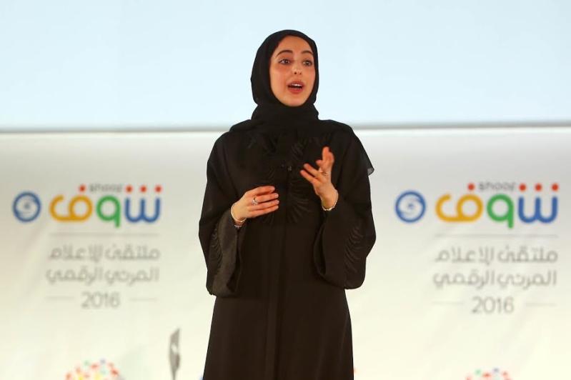 خبر مبادرة إماراتية في السعودية ملتقى شوف 4