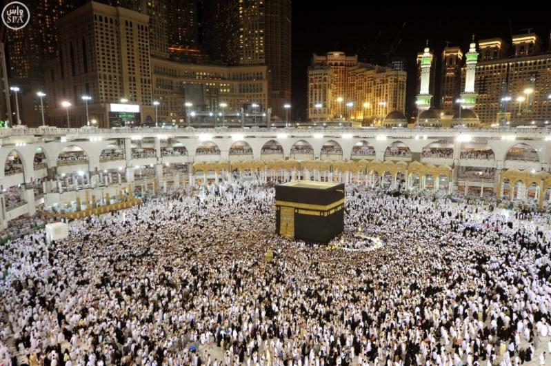 ختام القران في المسجد الحرام