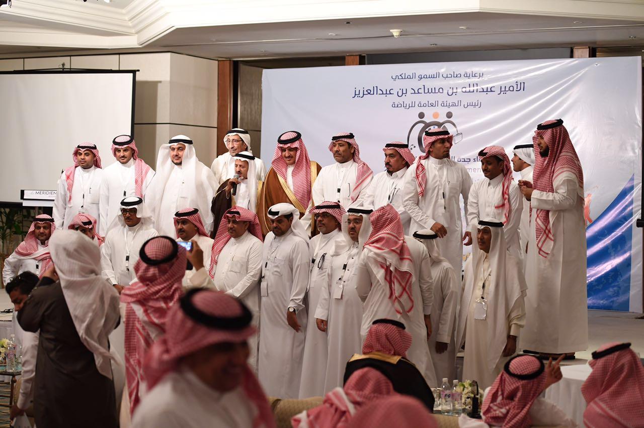 ختام لقاء جدة للاستثمار الرياضي (2)