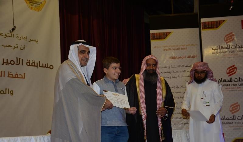 ختام مسابقة الأمير نايف للحديث النبوي بتأهل ثلاثة طلاب من منطقة الرياض  (2)
