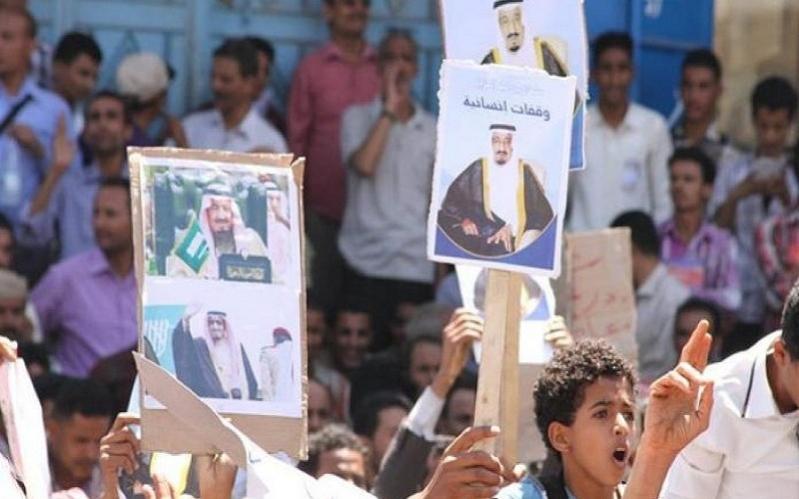 خخطباء صلاة العيد باليمن
