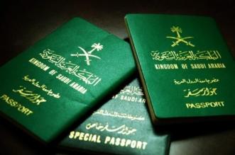 بيلاروسيا تُعفي مواطني المملكة من تأشيرة دخول أراضيها - المواطن