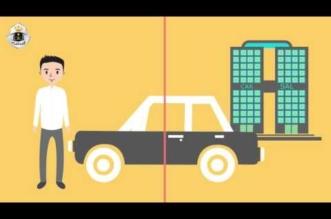 بالفيديو.. تعرف على خدمة موجز لتحديد تاريخ ومواصفات السيارات المستعملة - المواطن