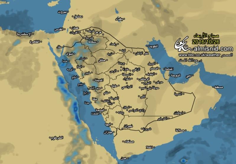 خرائط طقس عبدالله المسند