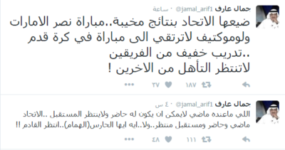 خروج الاندية السعودية3