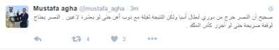 خروج الاندية السعودية5