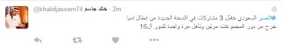 خروج الاندية السعودية7