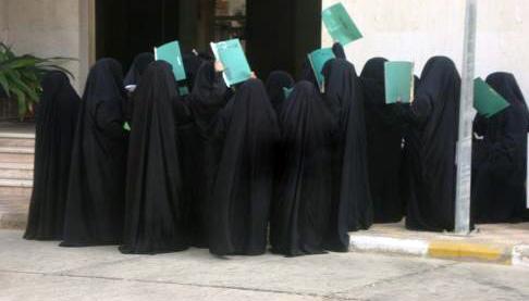 خريجات جامعيات بنات فتيات