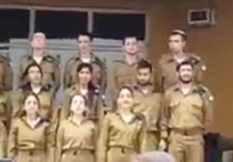 بالفيديو.. الكورال العسكري الإسرائيلي يهدي أغنية عاطفية للإيرانيين بالفارسية