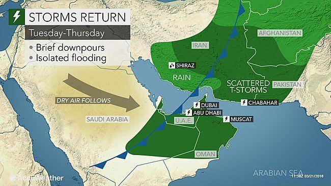 خريطة - مطر - الطقس