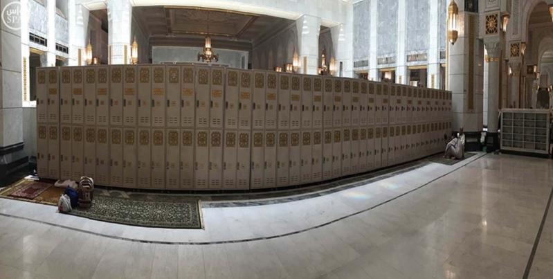 خزان المسجد الحرام