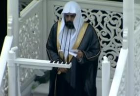خطبة الجمعة من المسجد الحرام