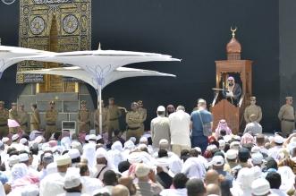 """إمام الحرم محذّراً من العناد: الإصرار عليه """"خلق مشين"""" - المواطن"""