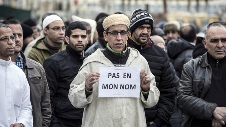 خطبة جمعة موحدة في كل مساجد #فرنسا ضد #الإرهاب (2)