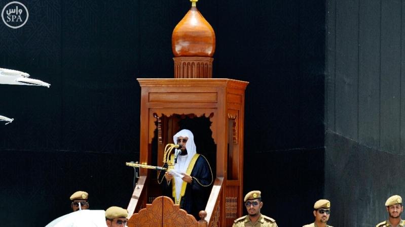 خطبتا الجمعة من المسجد النبوي