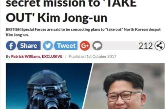 بالتفاصيل.. خطة ثلاثية لاغتيال زعيم كوريا الشمالية - المواطن