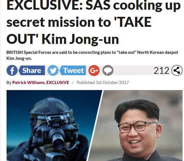 بالتفاصيل.. خطة ثلاثية لاغتيال زعيم كوريا الشمالية