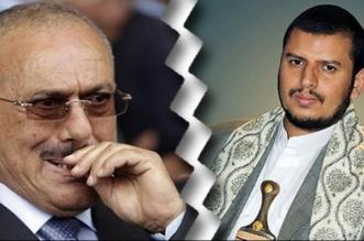 بالفيديو.. الحوثيون يمنعون أتباع صالح من دخول صنعاء - المواطن