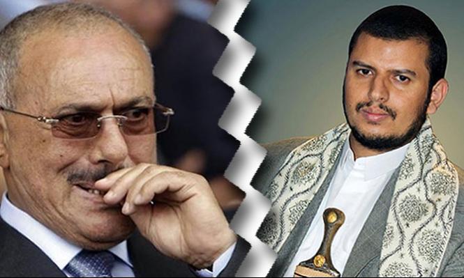 بالفيديو.. الحوثيون يمنعون أتباع صالح من دخول صنعاء