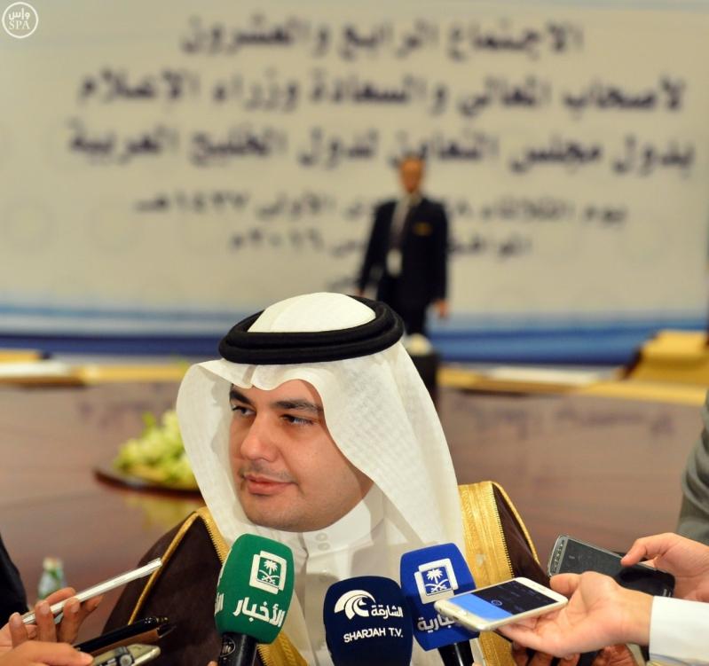 خلال الاجتماع الـ24 لوزراء الإعلام بدول مجلس التعاون الخليجي بالرياض12