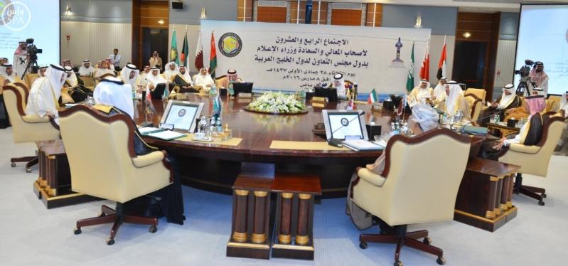 خلال الاجتماع الـ24 لوزراء الإعلام بدول مجلس التعاون الخليجي بالرياض2