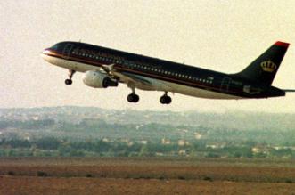 خلل فني يجبر طائرة اردنية على الهبوط